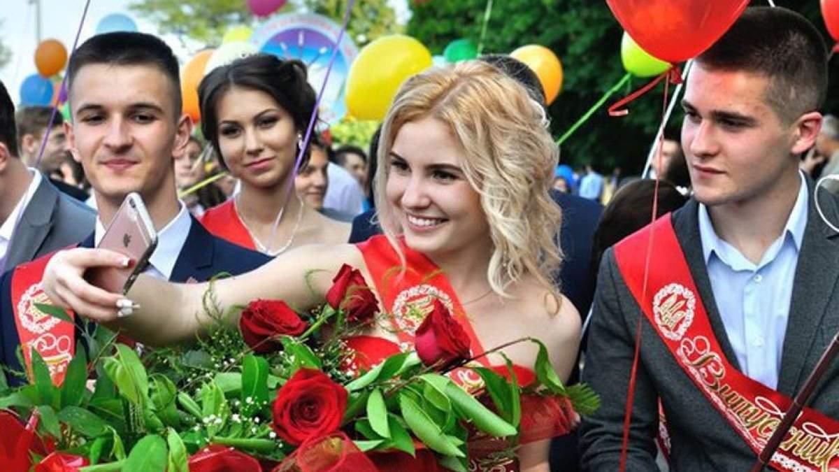 Выпускной в Украине: во сколько обойдется прощание со школой – цены