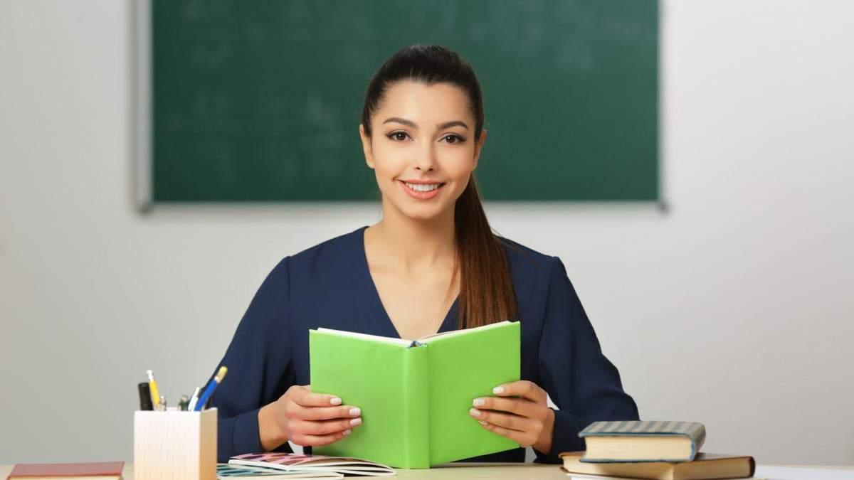 Де і як працюватиме вчитель майбутнього: що треба знати педагогам