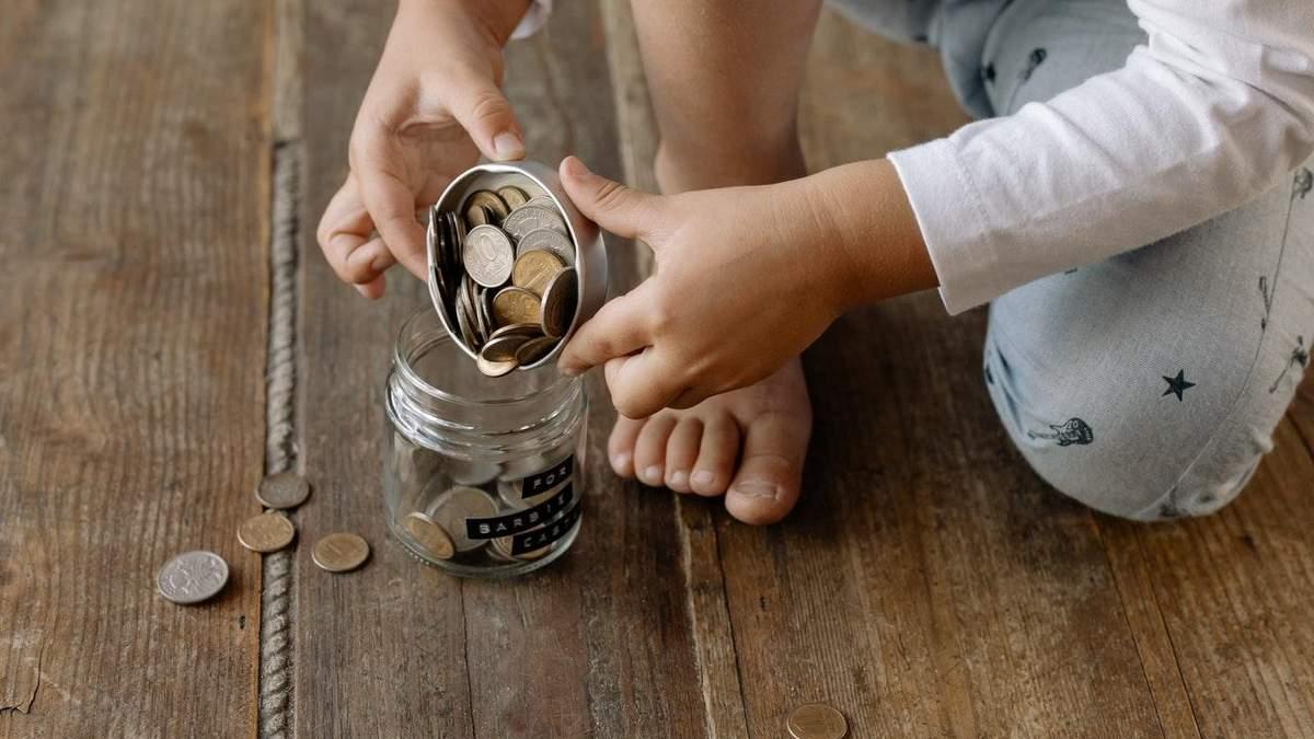 Як навчати дитину фінансам