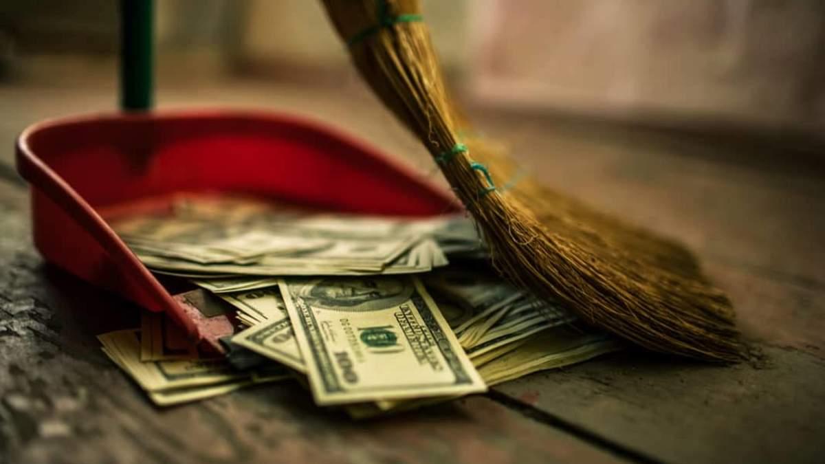 Фінансове прибирання