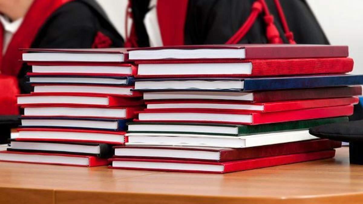 Дипломні на замовлення йдуть у минуле: у Раді готують важливий закон