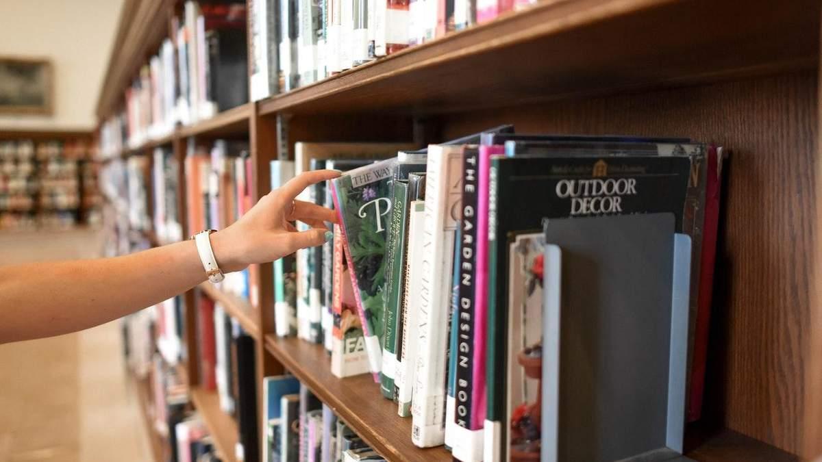 Современное обучение в библиотеках Львова