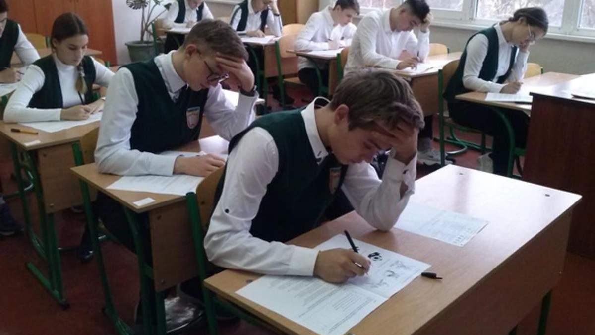 Здали ЗНО на майже 800 балів: двоє львівських випускників отримають 100 тисяч гривень премії