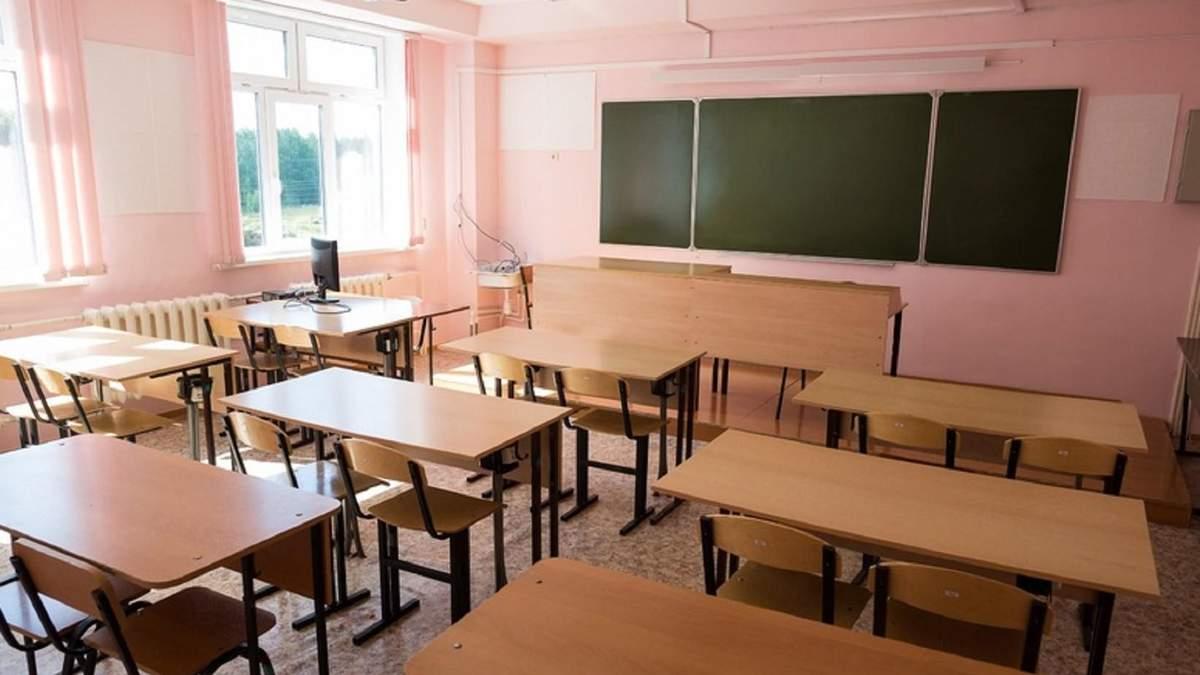 Заснували позапланові перевірки шкіл: їх можуть проводити онлайн