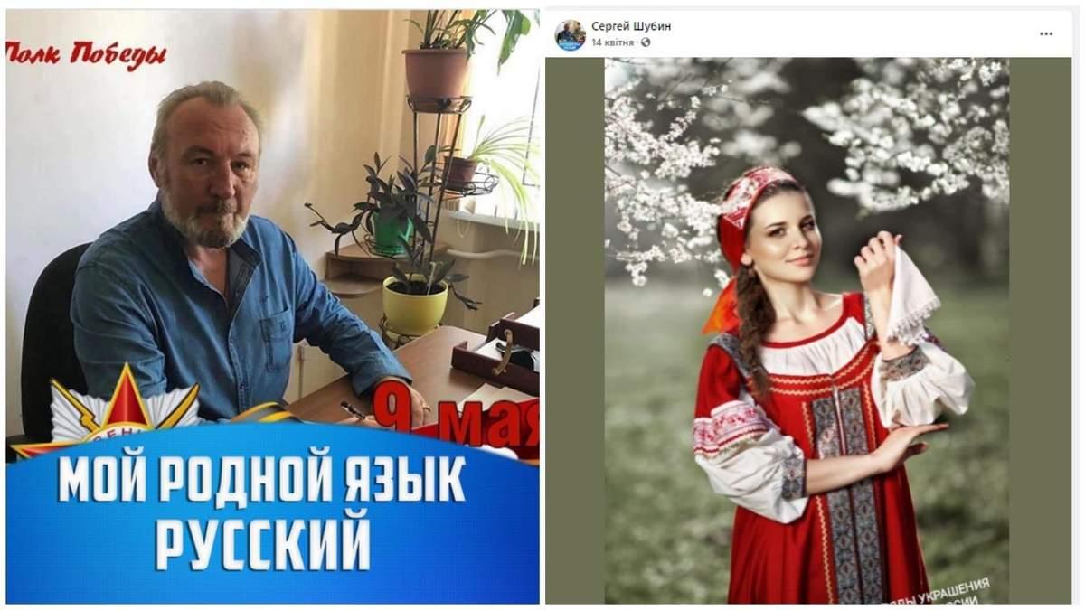 Преподаватель Сергей Шубин называет украинский язык рвотой: видео