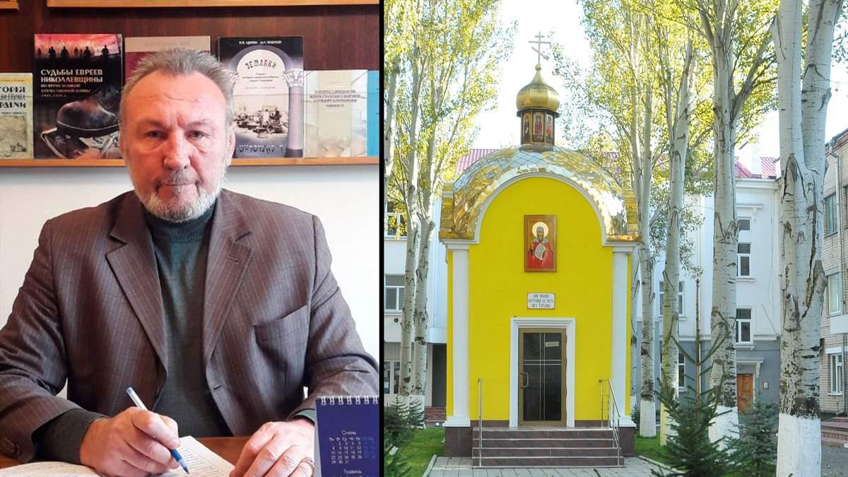 Викладача з Миколаєва Сергія Шубіна не захотіли звільнити з вишу
