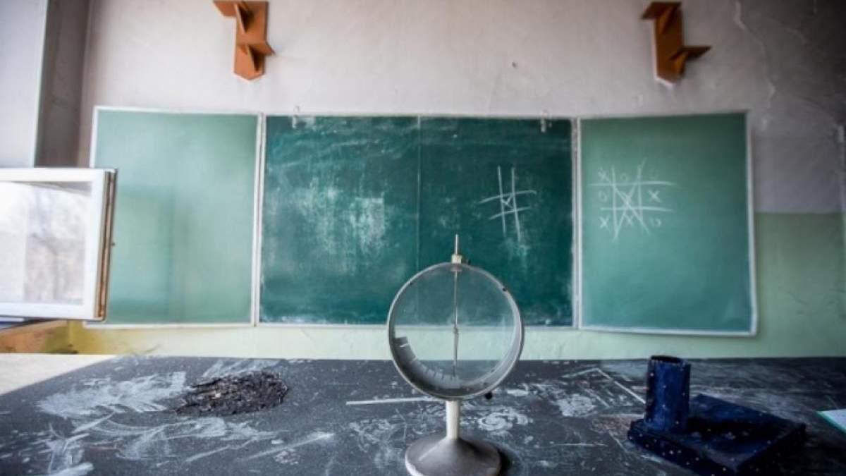Що робити батькам, якщо в школі вимагають гроші на ремонт