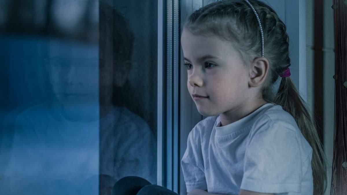 Як не звинуватити дитину помилково