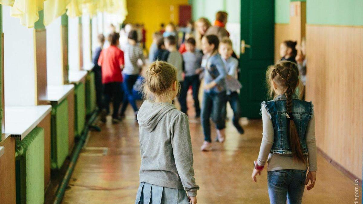 Як будуть навчатися діти з 1 вересня 2021: структура навчального року