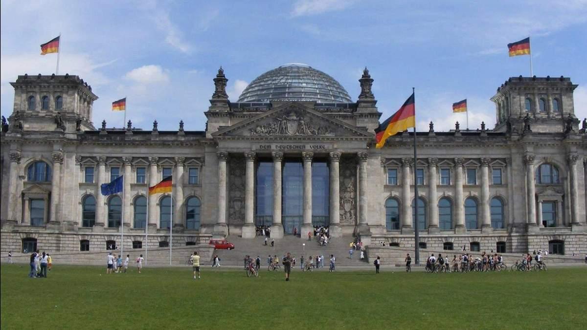 Украинцам предлагают стипендии на обучение в Германии
