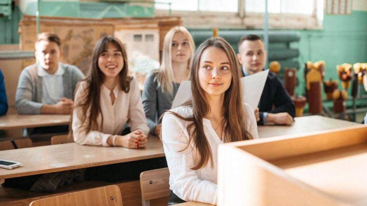 Пільги та соціальні стипендії студентів у 2021 році: деталі