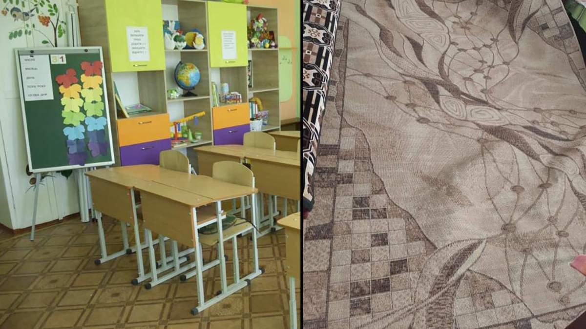 В школе Запорожье возник скандал из-за ковра: детали