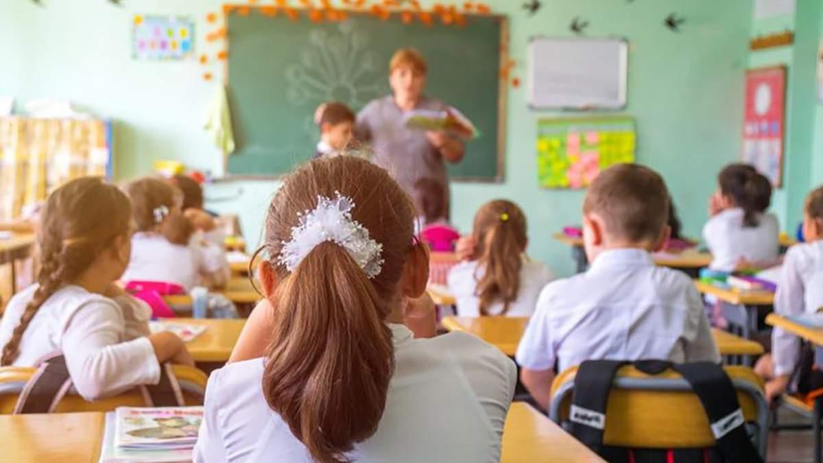 Як швидко розсадити учнів у класі: поради для вчителів