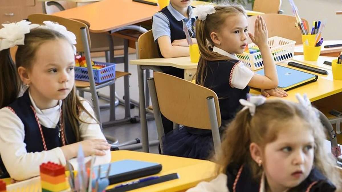 Как будут оценивать учеников начальных классов в новом учебном году