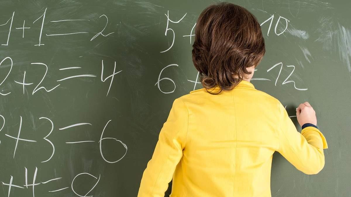 Дети из бедных семей имеют худшие знания по математике, чем из богатых