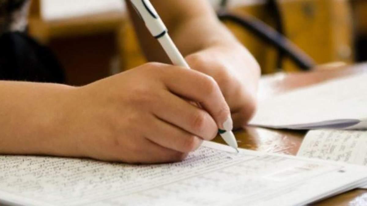 Випускниця подала апеляцію через ЗНО-2021 і в неї забрали 12 балів