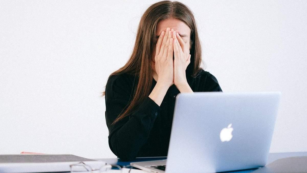 Що робити, коли звільняють з роботи