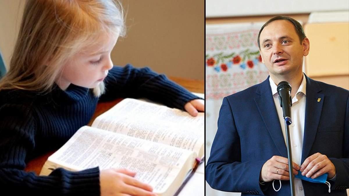 Мэр Ивано-Франковска просит МОН включить этику в школьную программу