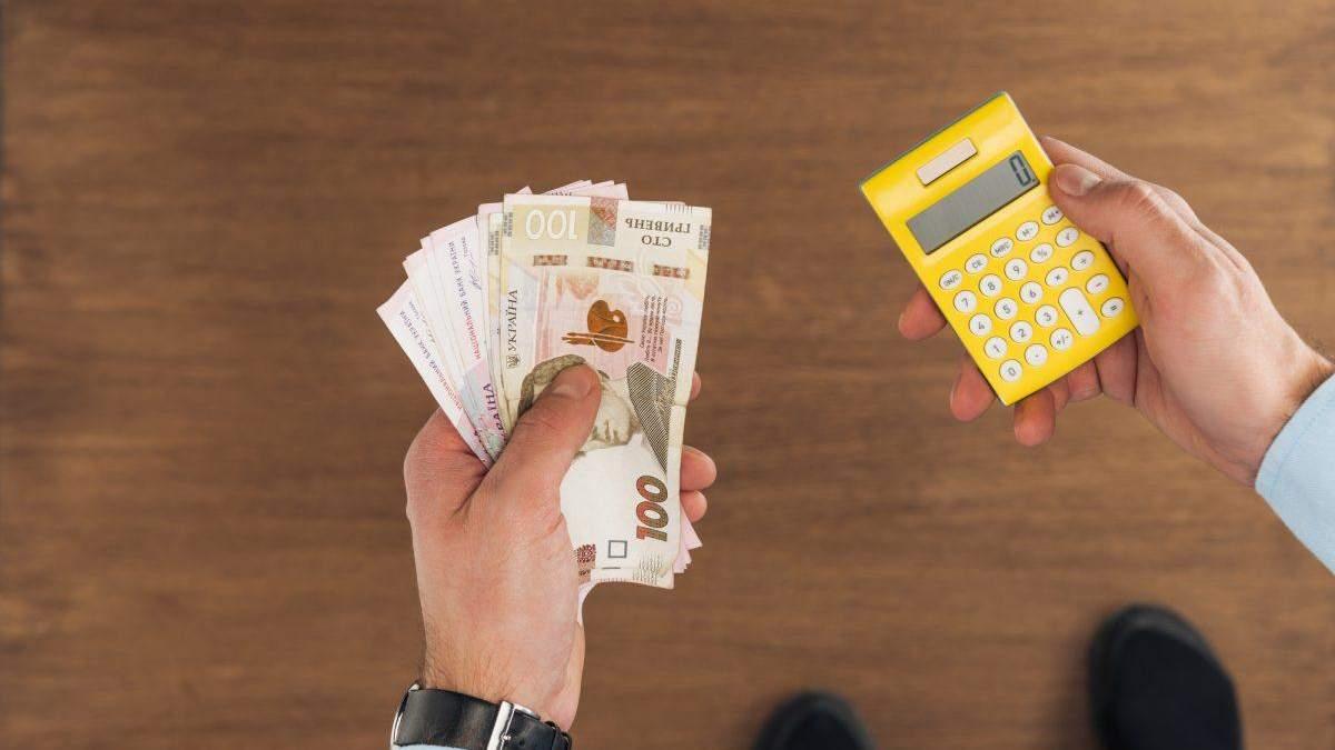 В області почали перераховувати гроші на запровадження НУШ