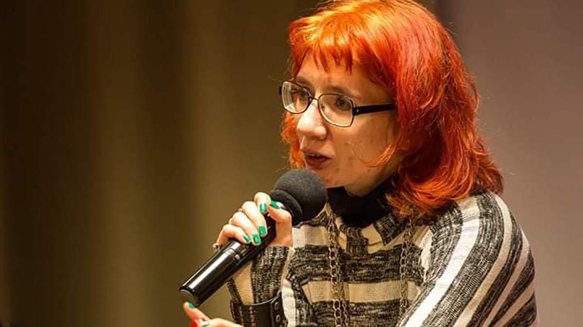 Скандальную Евгению Бильченко уволили из университета Драгоманова