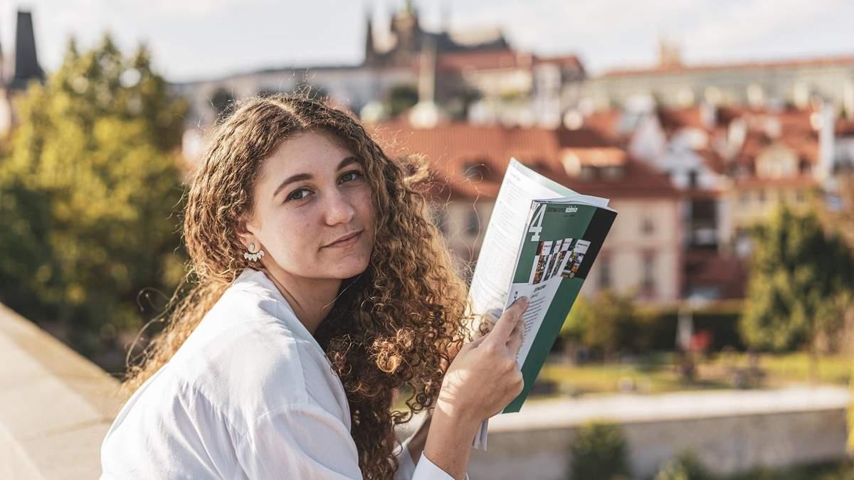 Чехія пропонує урядові стипендії на навчання у вишах для українців