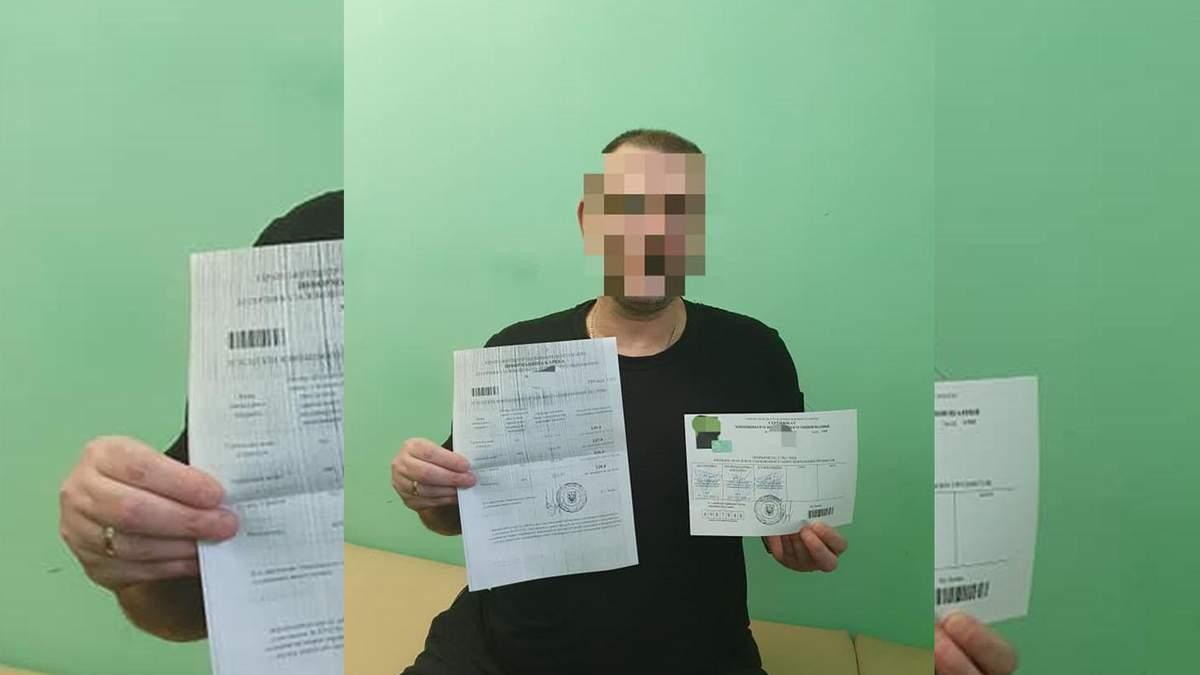 В Кривом Роге пожизненно заключенный успешно сдал 3 предмета ВНО