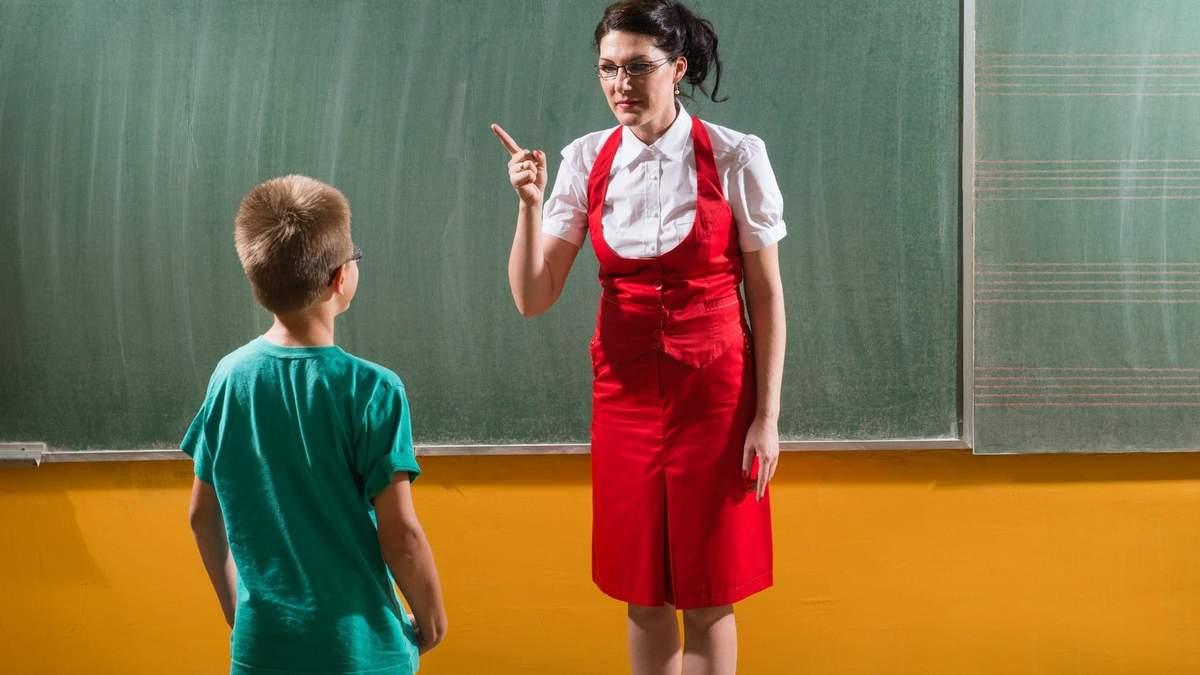 Фрази вчителів, що вбивають мотивацію учнів у школі