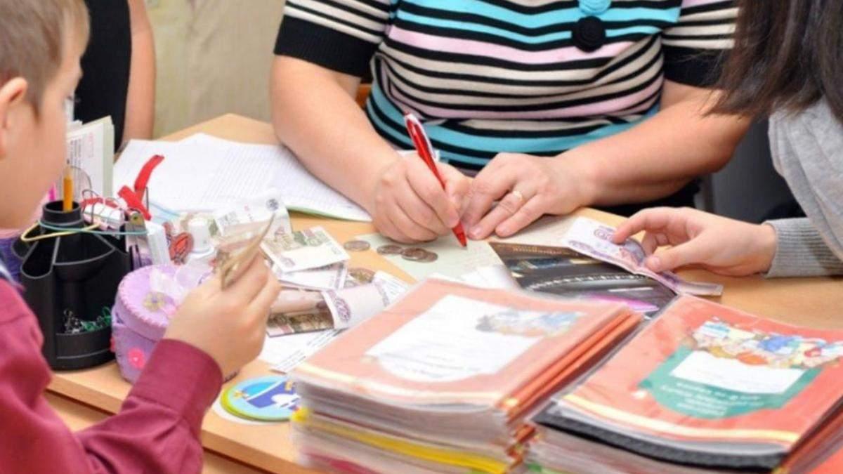 У школі вимагають гроші на ремонт: юрист сказав, що робити батькам