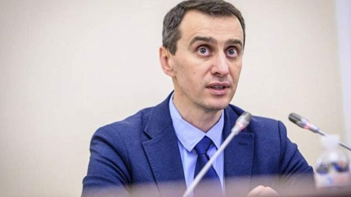 Украинские школы смогут работать в красной зоне, но есть условия