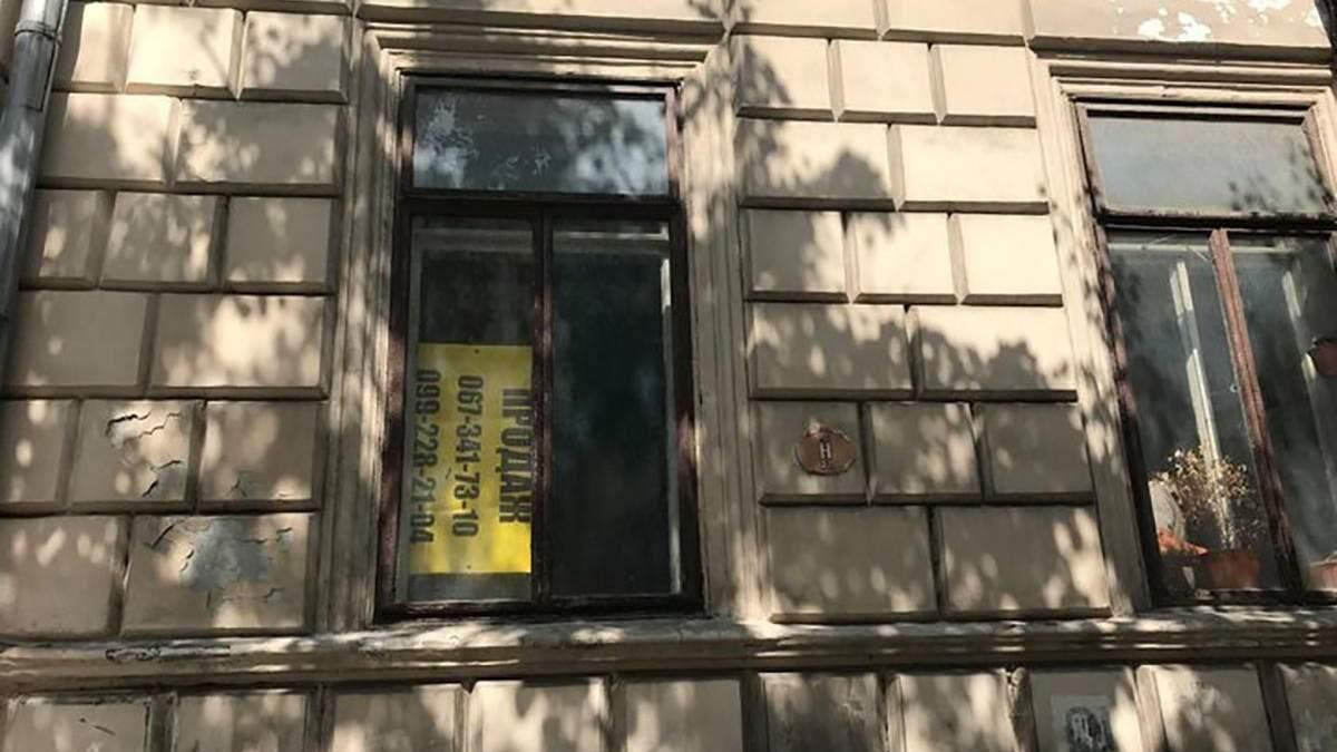 Мошенники пытаются продать помещение Львовского медуниверситета