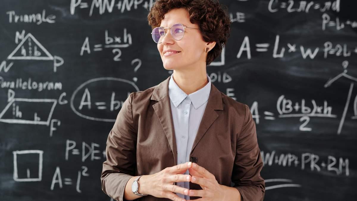 Педагогический этикет: современные нормы поведения учителя в школе