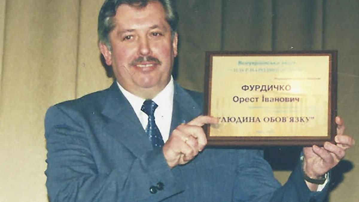 ВАКС відправив на 8 років за ґрати керівника Інституту НААН Фурдичка