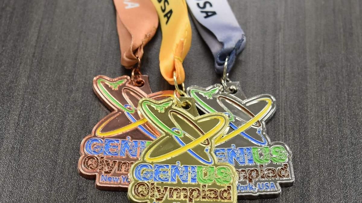 Украинские ученики получили призовые места на Олимпиаде гениев: имена