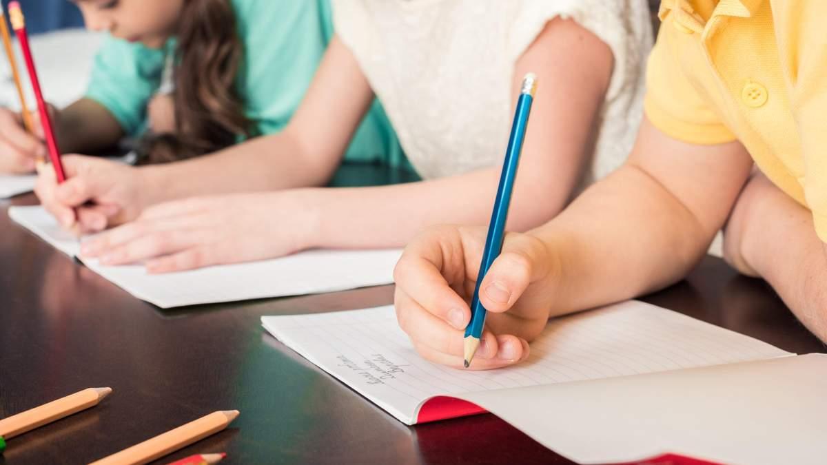 У МОН спростували фейк про скасування навчання з 1 вересня 2021