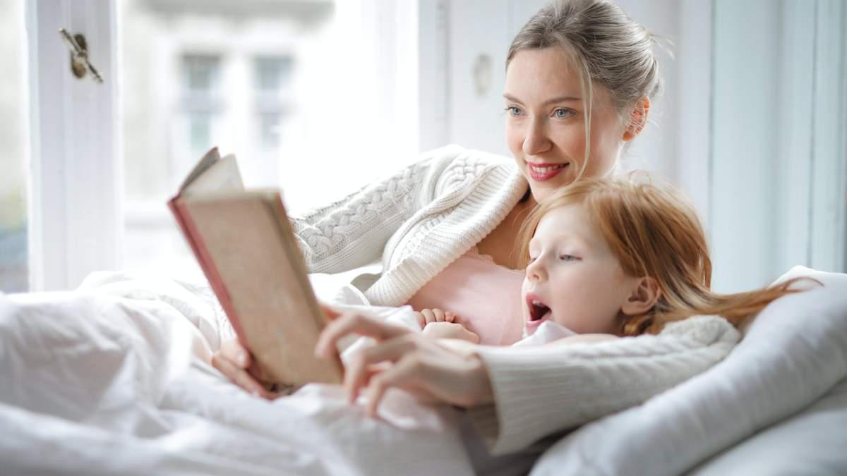 Як підготувати дитину до школи психологічно: поради експертів