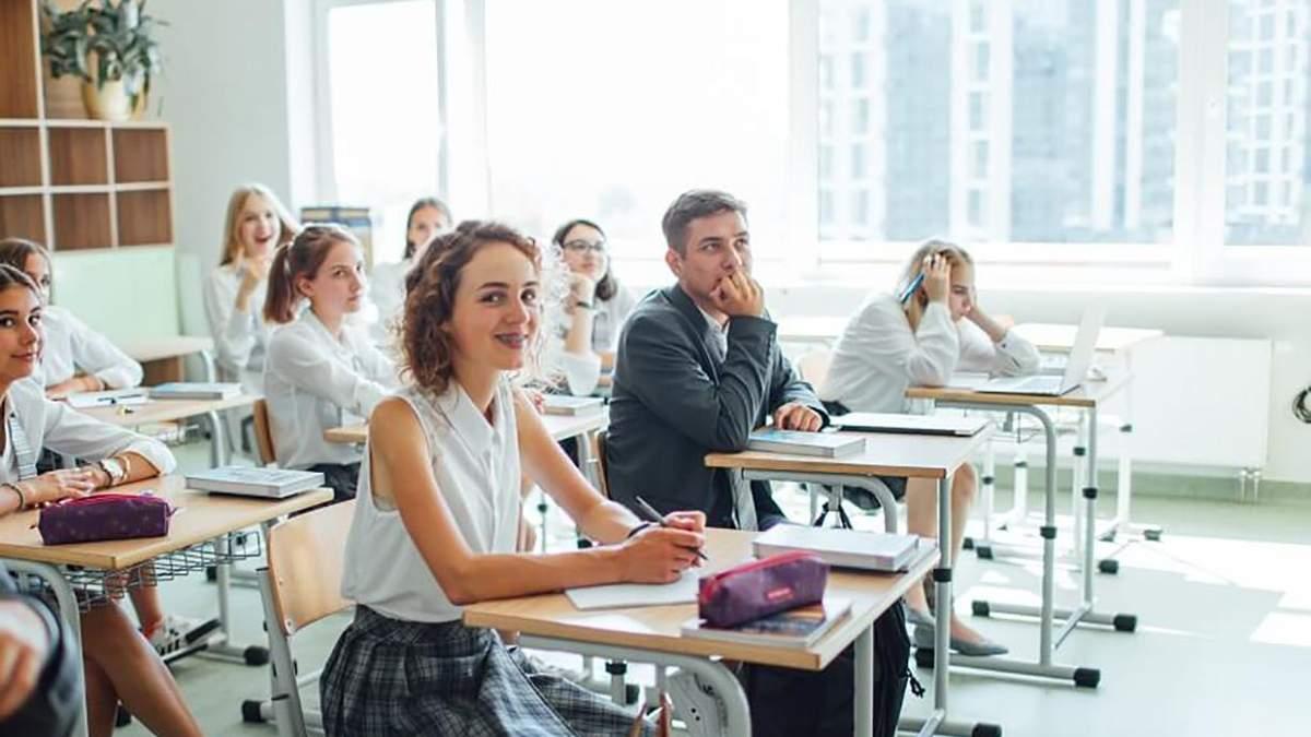 Чи треба батькам купувати форму для дитини перед школою: пояснення експертів - Освіта