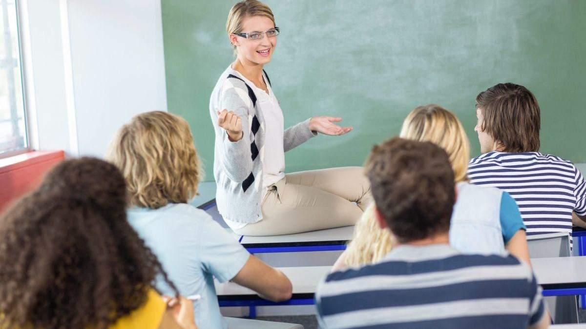 Ефективні методи роботи для вчителів у новому навчальному році - Україна новини - Освіта