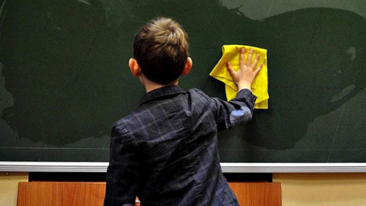 Як в Івано-Франківську навчатимуть учнів з 1 вересня: відповідь мера - Новини Івано-Франківська - Освіта
