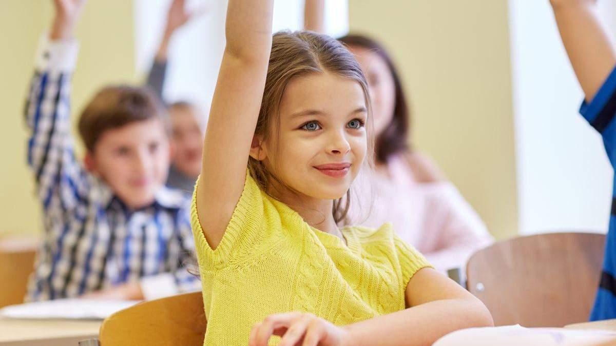 Продовження реформи НУШ: з 1 вересня учні пілотних 5-х класів навчатимуться по-новому - Україна новини - Освіта