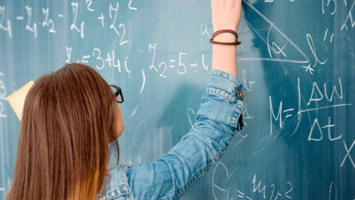 Опубликован рейтинг лучших школ в 2021 году по результатам ВНО