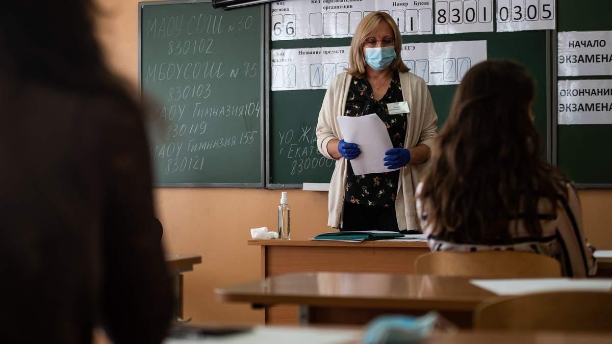 У Києві школи отримали рекомендації щодо навчання на карантині: що заборонять - Свіжі новини Києва - Освіта