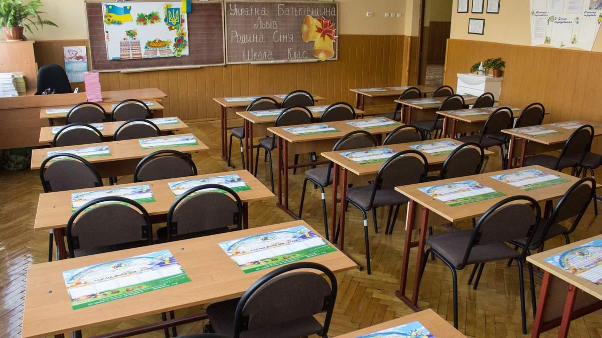 Ми готові до різних сценаріїв, – у МОН розповіли про дії при погіршенні ситуації з COVID-19 - Україна новини - Освіта