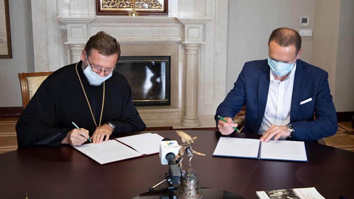 В школах может появиться христианская этика: МОН и Совет церквей подписали совместное соглашение