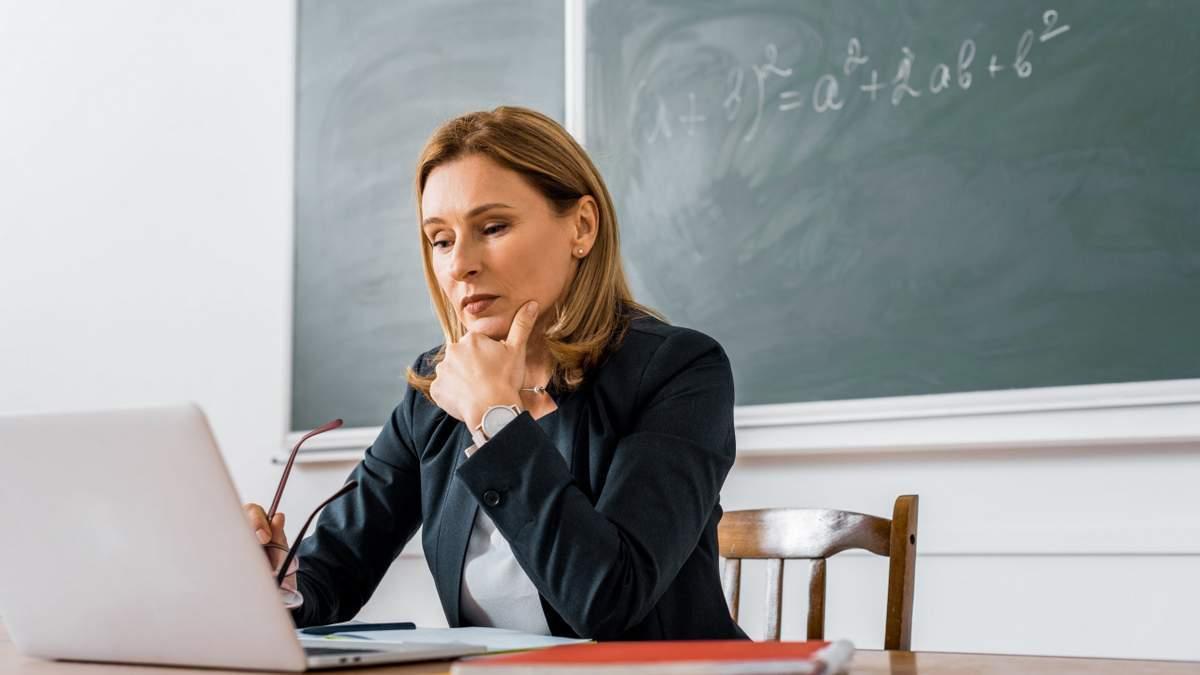 Зарплата вчителів знову менша, ніж середня в економіці: суми - Україна новини - Освіта