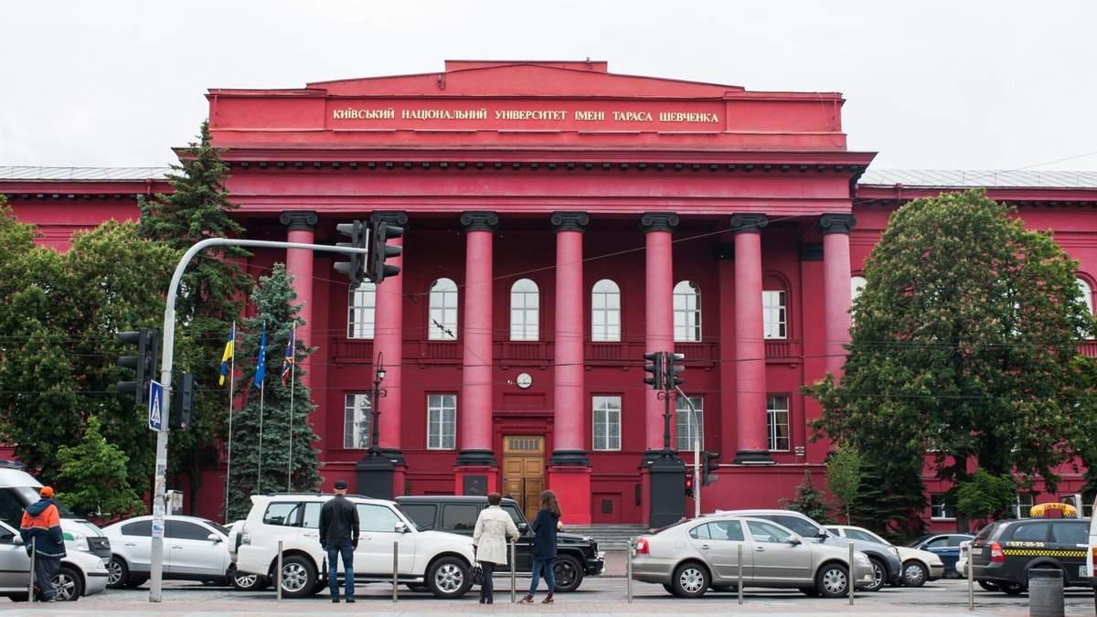 Получат 100 тысяч гривен: куда поступили и что будут изучать самые умные выпускники 2021