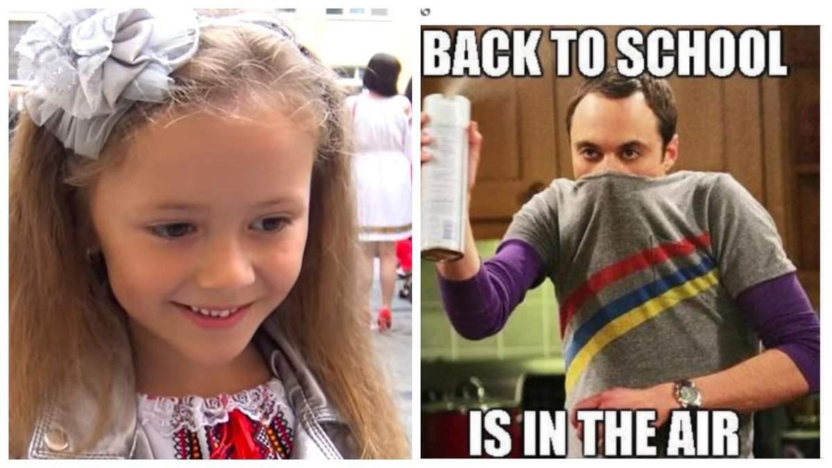 Возвращение в школу или день сдачи детей: самые смешные мемы о 1 сентября