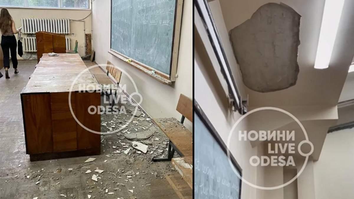 В одеському університеті Мечникова під час лекції на студентів впала стеля: відео - Новини Одеса - Освіта