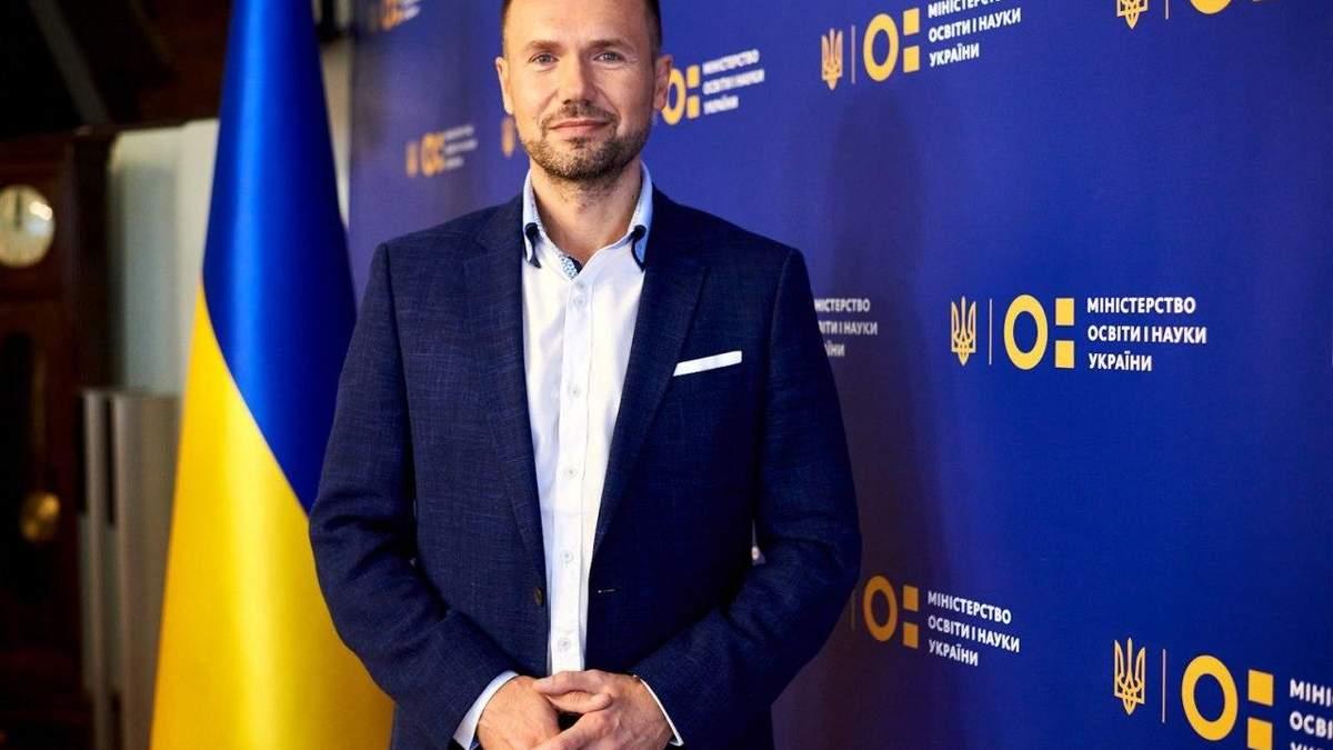 Яку зарплату отримує Сергій Шкарлет та все керівництво Міносвіти - Україна новини - Освіта