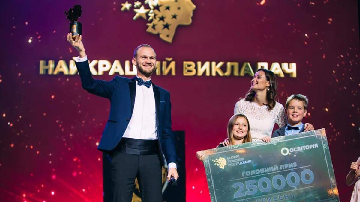 Український вчитель Олександр Жук отримав міжнародну педагогічну нагороду - Україна новини - Освіта