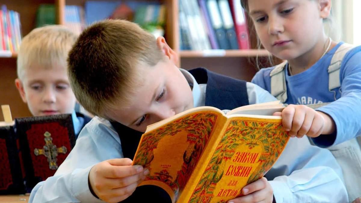 Які традиційні цінності будуть просувати в школах Рада Церков і МОН: список - Україна новини - Освіта